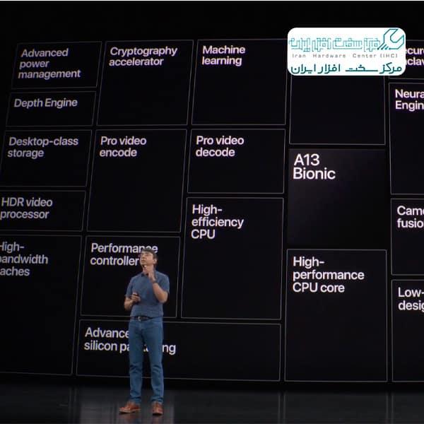 ساخت چیپست اختصاصی توسط اپل