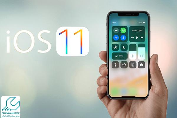 مشکلات iOS11