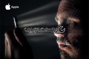 فیس آیدی در محصولات جدید اپل