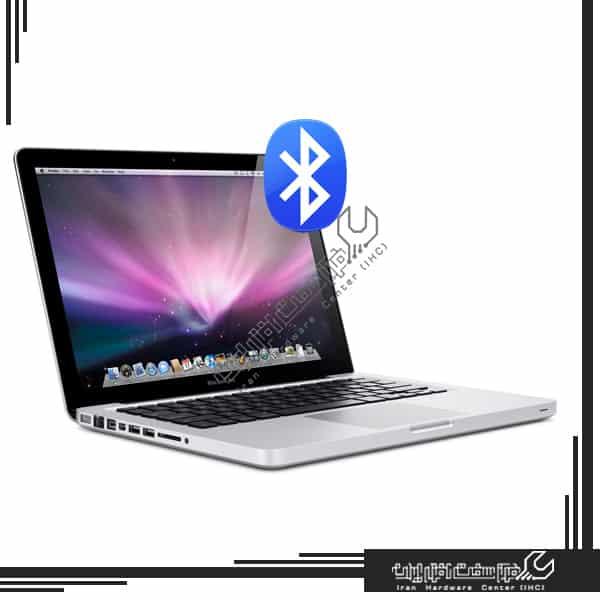 بلوتوث لپ تاپ اپل