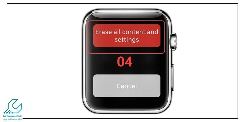حذف رمز از ساعت اپل