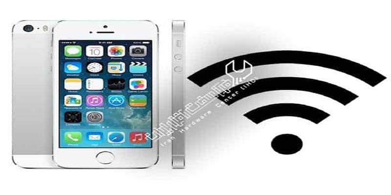 پرش آنتن در گوشی آیفون اپل