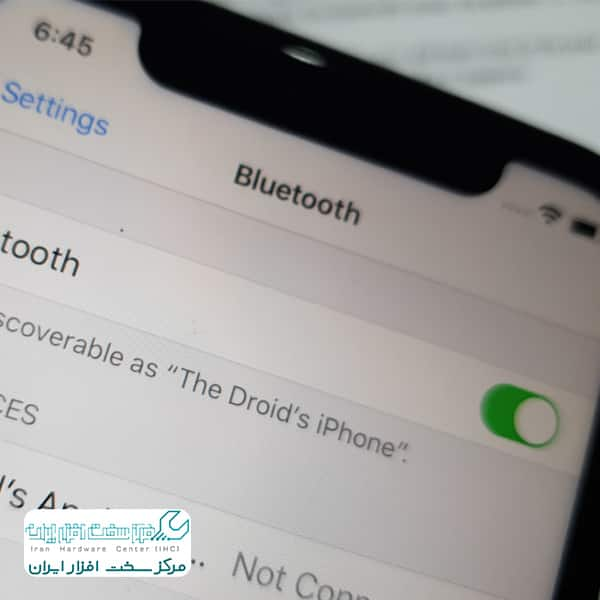تعمیر بلوتوث موبایل اپل