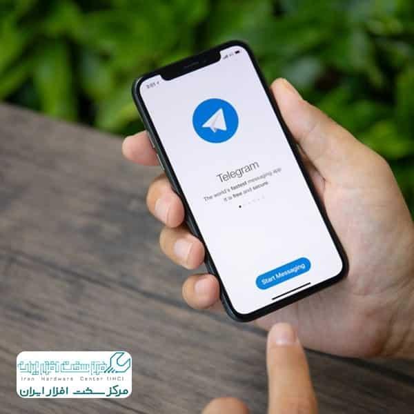 ذخیره کردن آهنگ از تلگرام بر روی آيفون