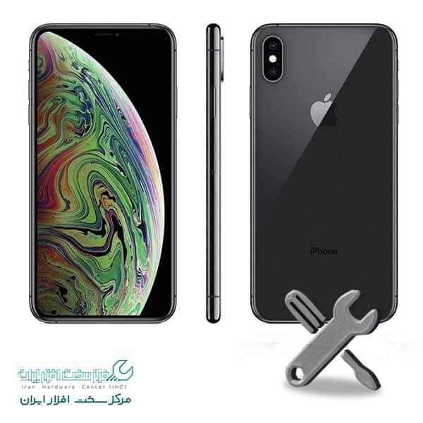 تعمیر موبایل اپل XS Max LLA