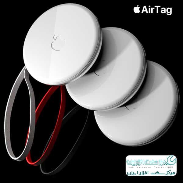 ردیاب هوشمند AirTags