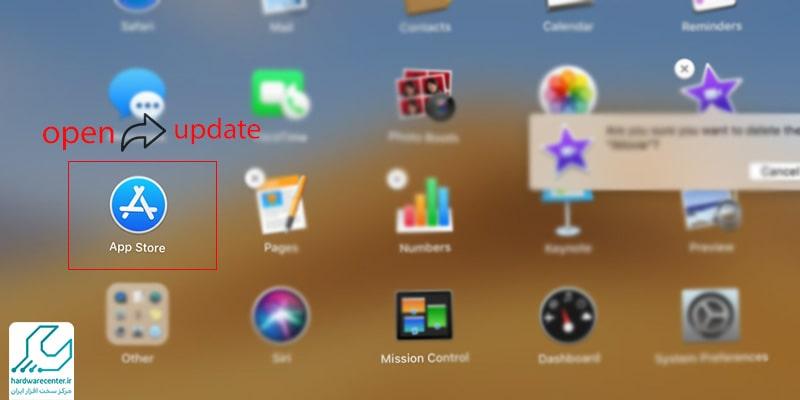 بروزرسانی لپ تاپ اپل